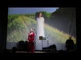 Светлана Дзансолова - МЫ - РУССКИЕ (