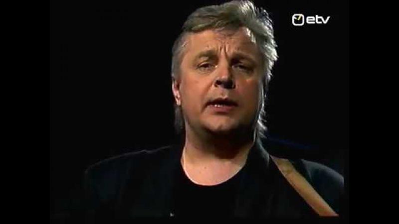 Ivo Linna Jaak Joala - Jälle kordub kõik (1991а.)
