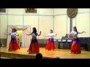 Весёлый танецБурановские бабушки шоу -постановка в студии восточного танца Зарина
