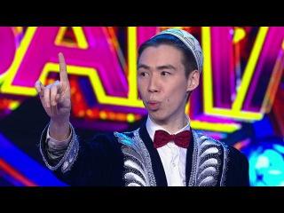 Comedy Баттл. Суперсезон - Акимжан (1 тур) 11.06.2014