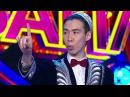 Comedy Баттл Суперсезон Акимжан 1 тур 11 06 2014