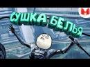Mass Effect 3 Баги, Приколы, Фейлы