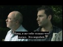 Короткометражный фильм Что это Воробей! - 2007г Греция