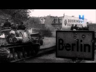 Вторая мировая война: цена империи. Фильм тринадцатый - Тысяча солнц.