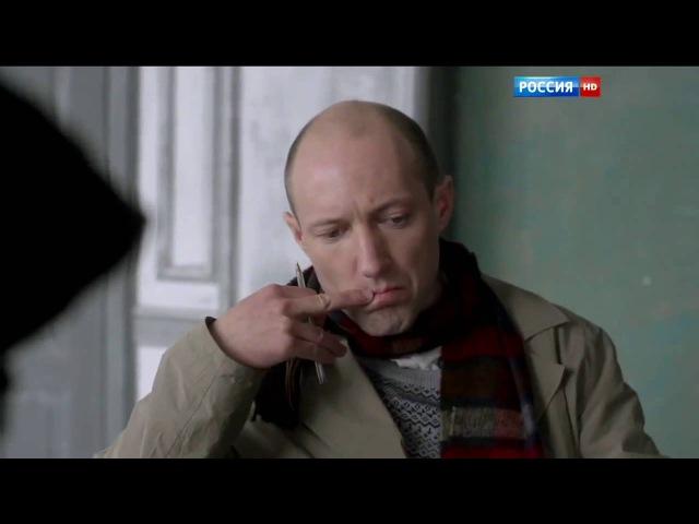 Бежать нельзя погибнуть Серия 4 2015 Мелодрама сериал HD