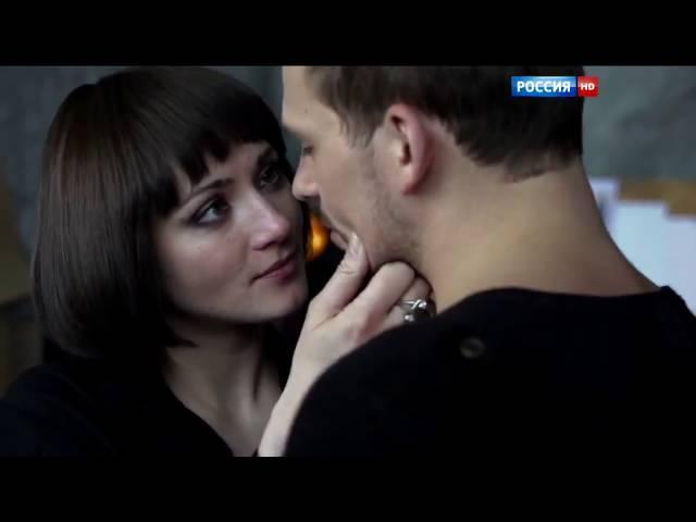 Бежать нельзя погибнуть Серия 3 2015 Мелодрама сериал HD