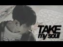 Bts || take my soul [ LOOP]