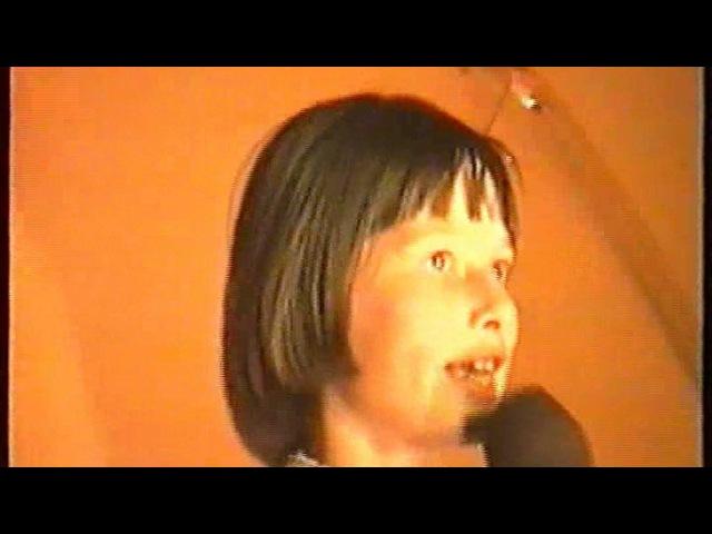ЛЮБОВЬ - МОРКОВЬ. Я. Белых. клип. Большой концертный зал школы искусств.2000 г.