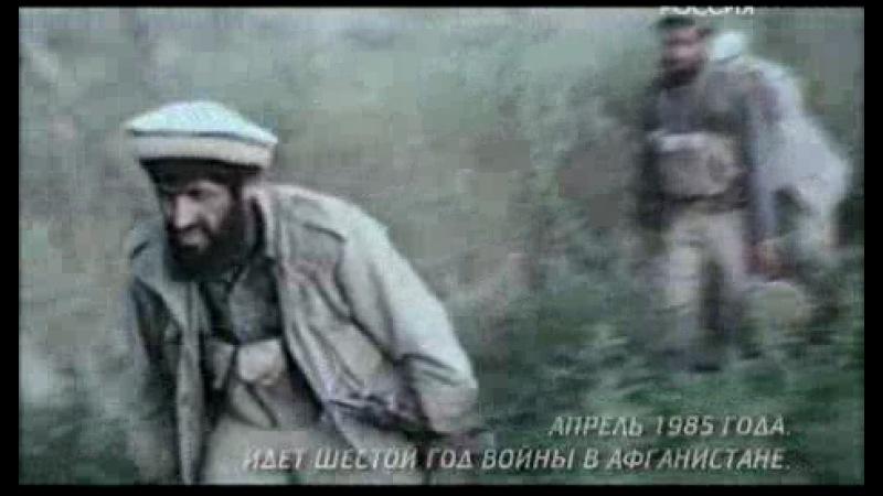 Тайна лагеря Бадабер. Афганский капкан 18.02.2009.