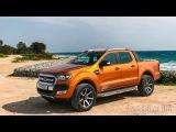 Driver.Life Чиповка Ford Ranger Wildtrak. Стоит ли оно того? 4K видео.