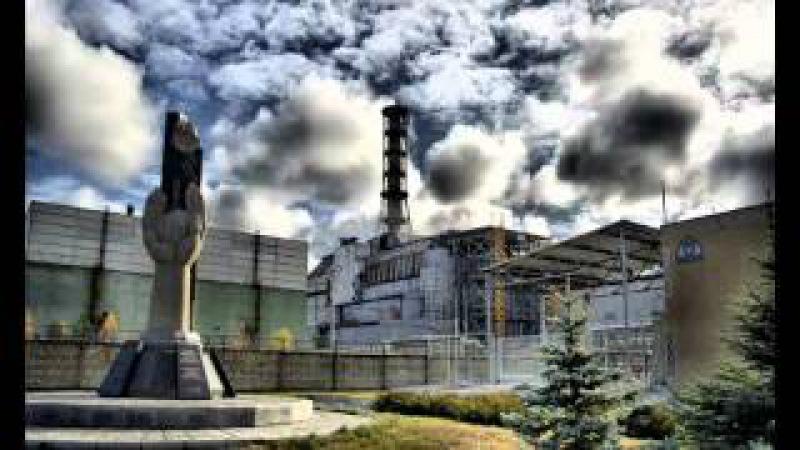 Посвящается ликвидаторам аварии на ЧАЭС.wmv