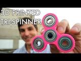 Triple 608 Bearing Spinner #EDC