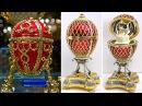 Яйца Фаберже.Faberge eggs