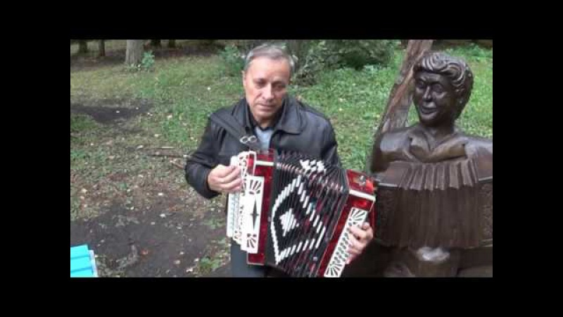 Цыганочка и гармонист Юрий Коротеев вместе из Липецка 17 09 2016 года