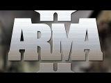 Доминация Arma 2: №1 - Команда нубов или Элитный отряд