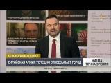 Руслан Осташко: американские неоконсерваторы не сдались [Наша точка зрения]