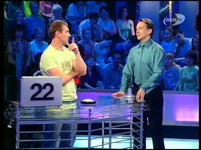 Сделка?! (Рен-ТВ, 12.07.2006) Алексей Захарчук