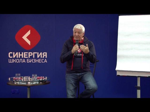 Новый язык телодвижений Вебинар Аллана Пиза Университет СИНЕРГИЯ