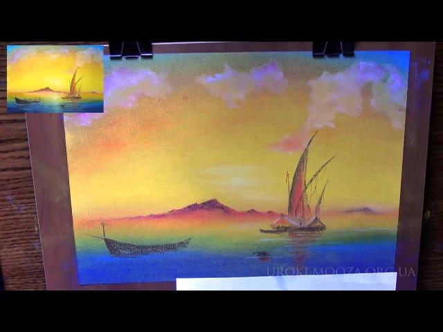 Неаполитанский залив полная версия мастер-класса пастелью.