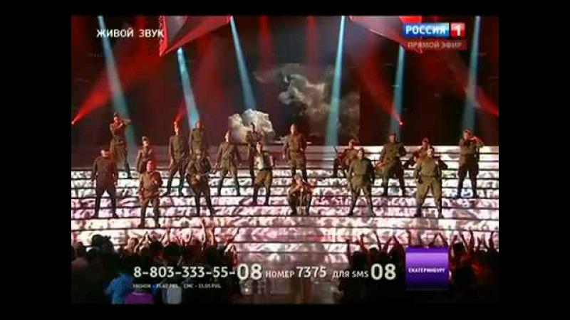 Битва хоров. Екатеринбург. Песня 'Не спеши'