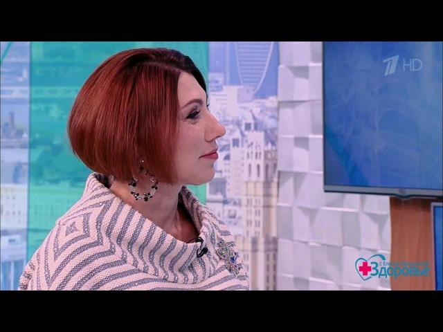Здоровье. Генетический тест. Роза Сябитова. (29.01.2017)