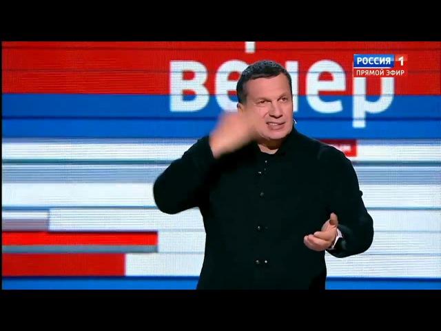 В Соловьёв: Наш суверенитет не подтверждается. Мы должны понять кто мы.