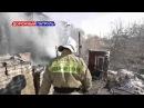 В Уфе сгорел частный дом Дорожный патруль