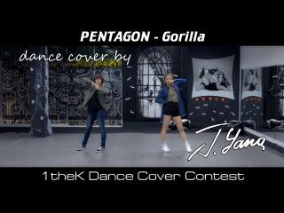 PENTAGON(펜타곤) - Gorilla (고릴라) dance cover by J.Yana _1theK Dance Cover Contest_