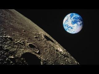Путешествие с земли на луну со скоростью света