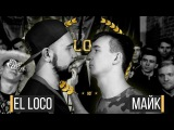 SLOVO ЮГ - EL LOCO vs. МАЙК (14 ФИНАЛА)
