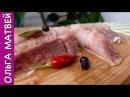 Селедка в Маринаде Рецепт или Как Приготовить Вкусную Селедку Дома