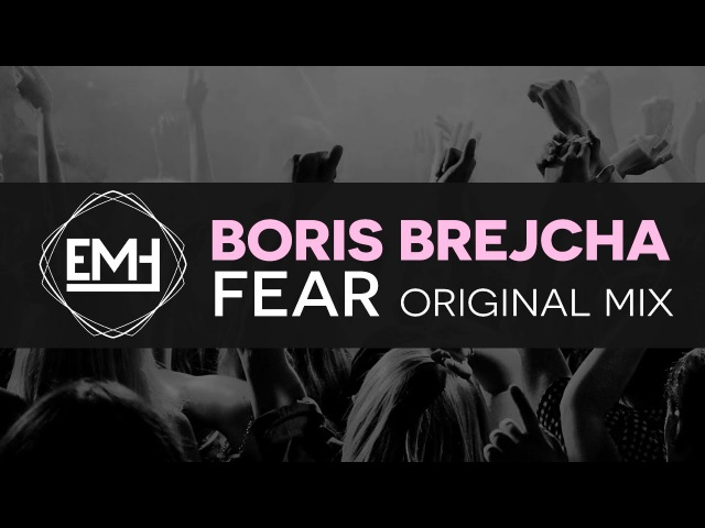 Boris Brejcha - Fear [Premiere]