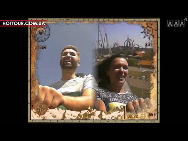 Рассказ о личных впечатлениях о парке Port Aventura эксперта по туризму Елены Цыганок