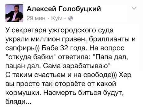 Через 3-4 года Украина должна быть в ТОП-20 по условиям ведения бизнеса, - Кубив - Цензор.НЕТ 960