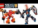Лего Нексо Найтс 2 сезон. Обзор LEGO Nexo Knights 2 season. Лего 2016 2 полугодие