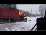 Фура сгорела