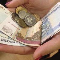 Займы денег во владимире