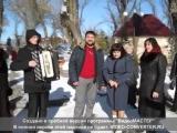 Наш Флешмоб. Шымкент, Казахстан 6 января 2017