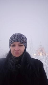 Маришка Рафальская