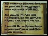 Русь.москали украли чужую историюДержаву - Московия царь Петр 1 переименовал в Россию, в 18 веке