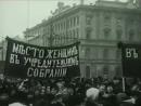 Марш блядей в Петрограде1917!Надька,ленин.Разгром Православного Мира Ротшильдами.Сатанизм,борьба с Богом,феминизация.