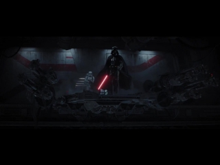 Финальная сцена с Дартом Вейдером фильма «Изгой-один. Звёздные войны: Истории»