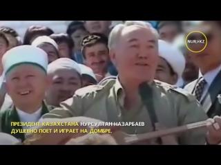 Назарбаев, Путин и Берлускони спели не хуже президента Кыргызстана
