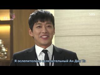 [Mania] Страшно красивая _ Beautiful Gong Shim 10_20 [720]
