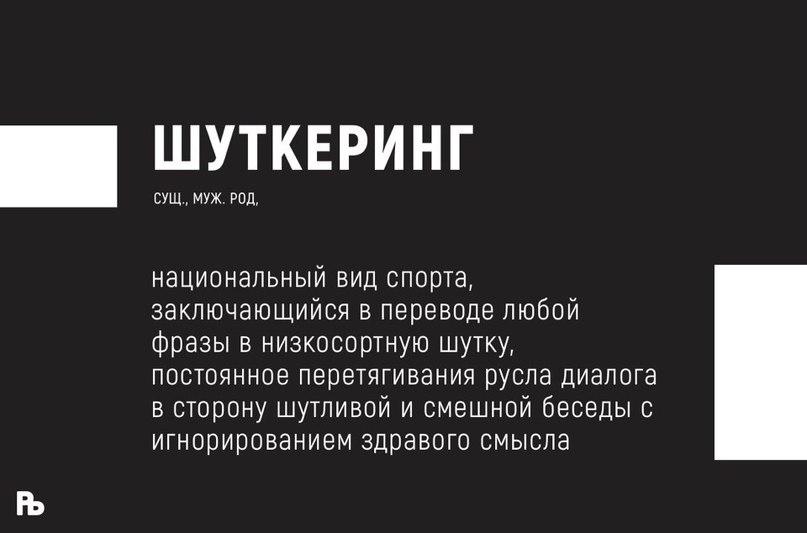Ян Кустаров | Москва