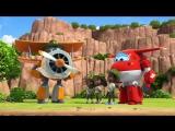 Супер Крылья: Джетт и его друзья - 30. Отряд Зебра
