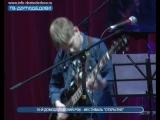 Домодедовский рок-фестиваль открытие собрал любителей такого формата музыки.