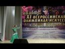 Шагрёнок Полина Махалова!