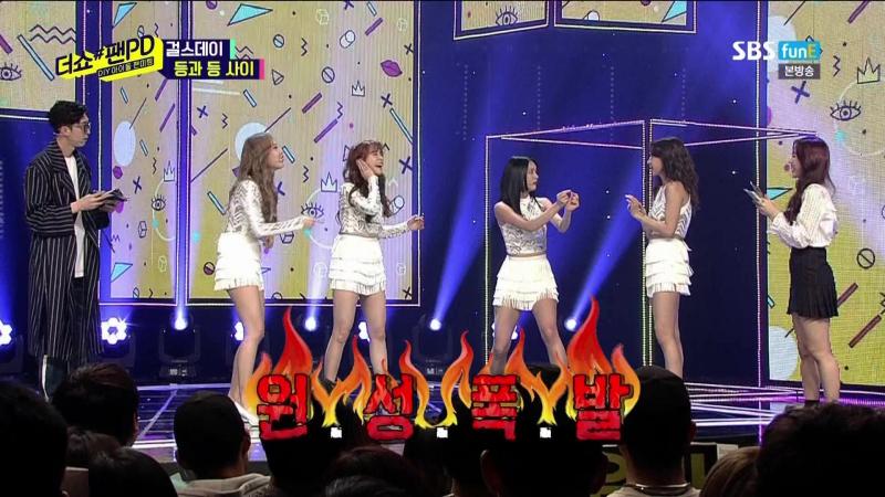 · Show · 170424 · OH MY GIRL (Jiho) · SBS funE