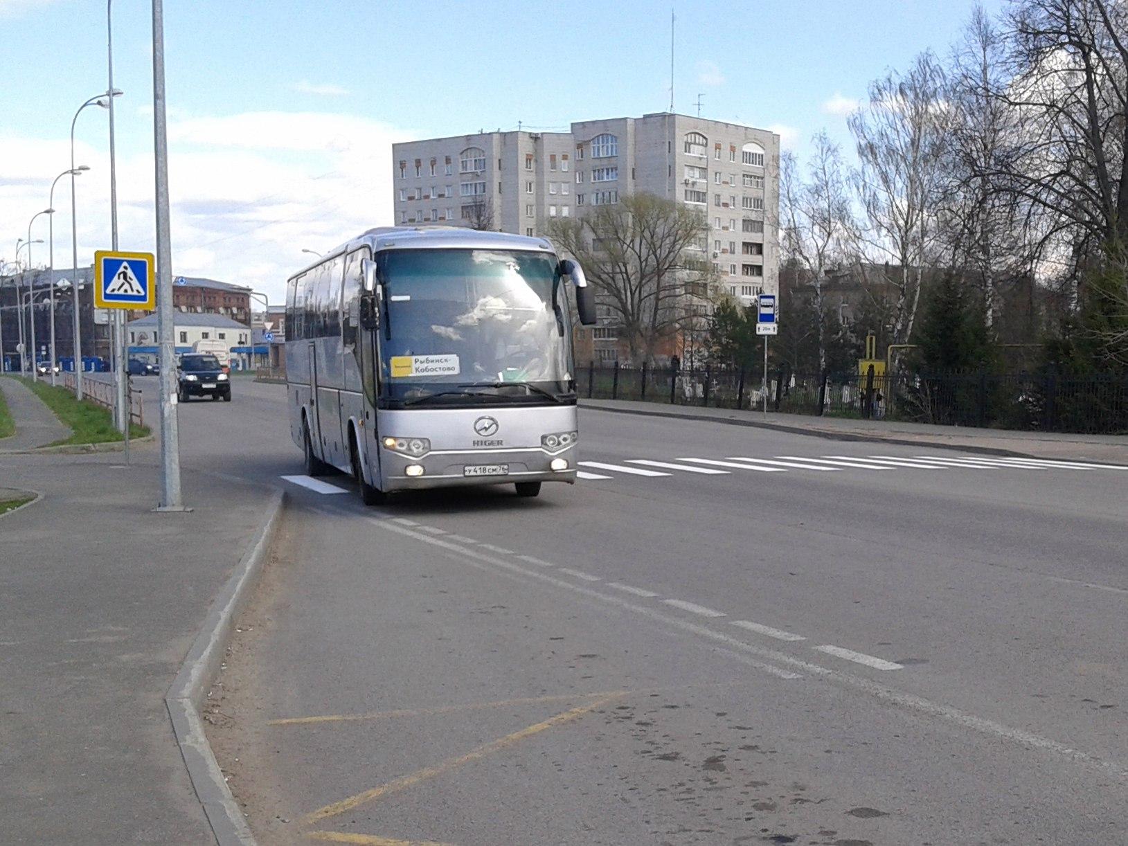 Автобус до Кобостово (ч/з Высоко)..